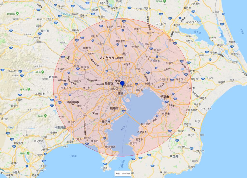 東京駅から50キロ