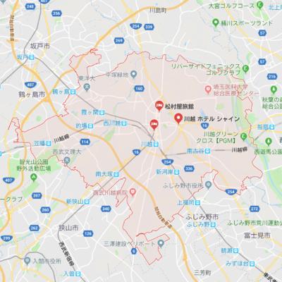 埼玉県川越市の金融機関