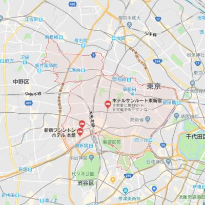東京都新宿区