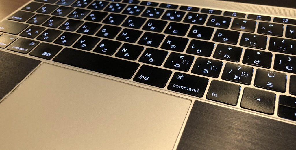 MacBook キーボード 2