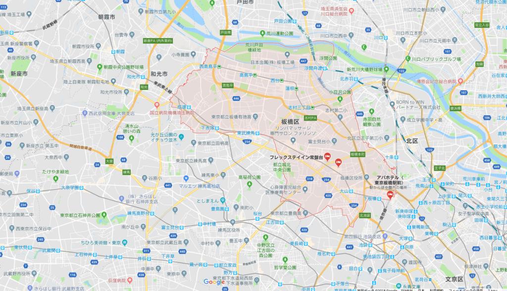 東京都板橋区